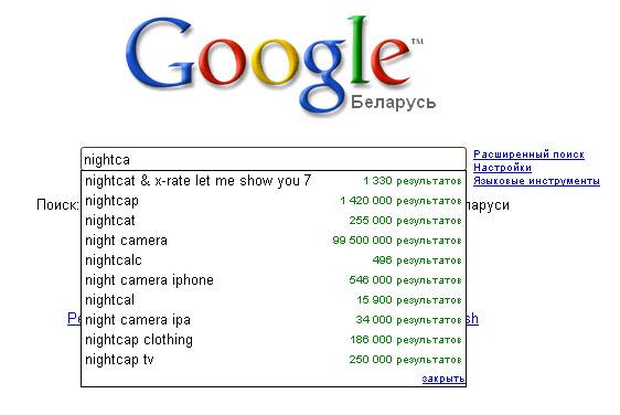 ncat-xrate-google