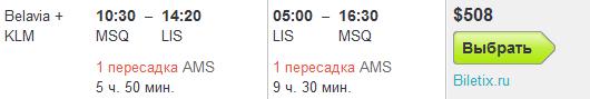 belavia-msq-lis